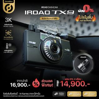 IROADTX9.jpg