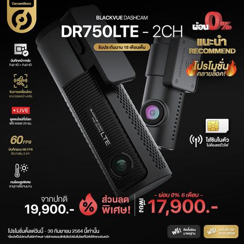 Blackvue DR750LTE