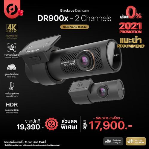Blackvue-DR900x.jpg
