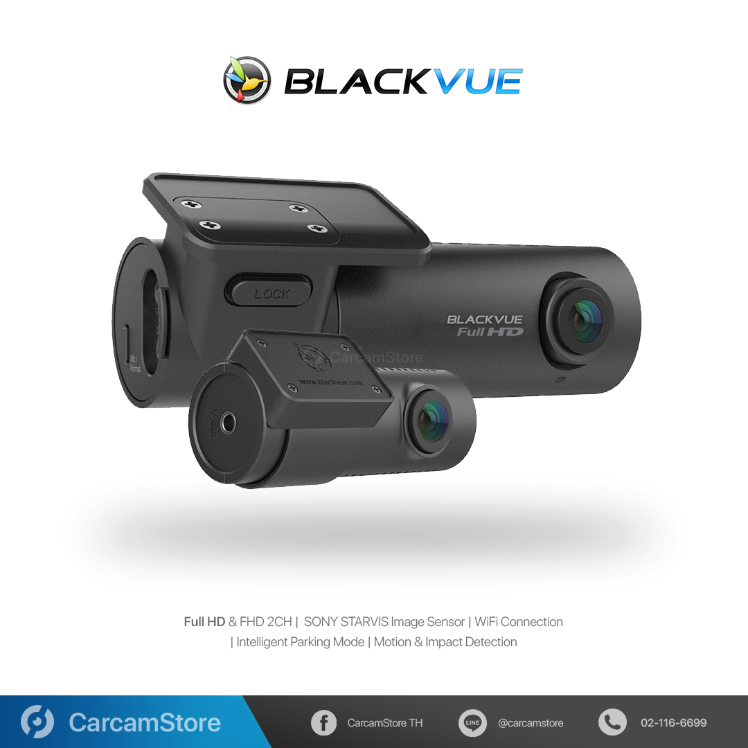 Blackvue-DR590w.png