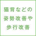 new_Menu_Kaizen.jpg