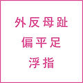 new_Menu_Gaihanboshi.jpg