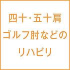 new_Menu_4050Kata.jpg