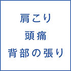 new_Menu_Katakori.jpg