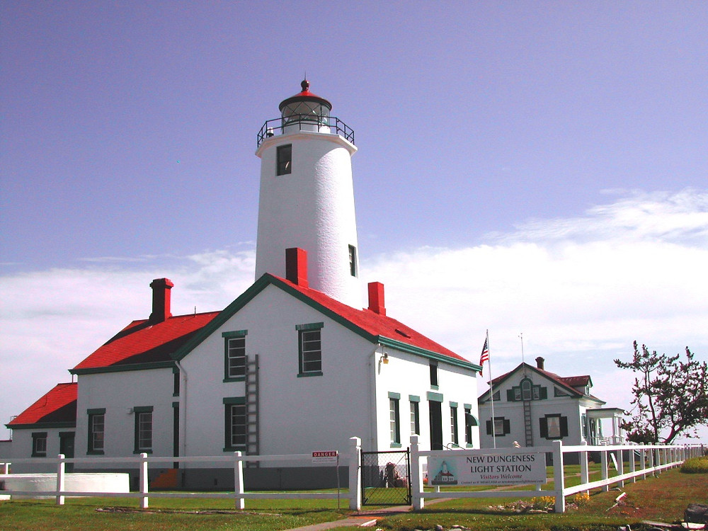 New Dungeness Light Station
