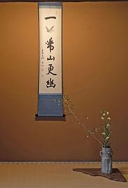 ikebanita.jpg