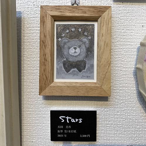 米田美香 作「Stars」