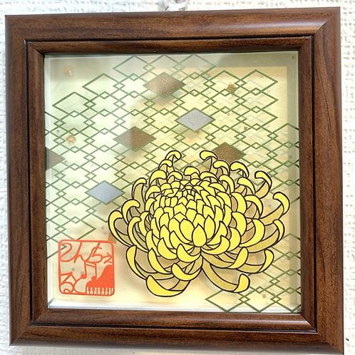 こんちぇると 作「乱れ菊」
