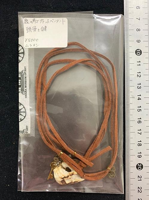 ムラヌシキリヒト/鹿の角で作ったペンダント(頭骨と鍵)