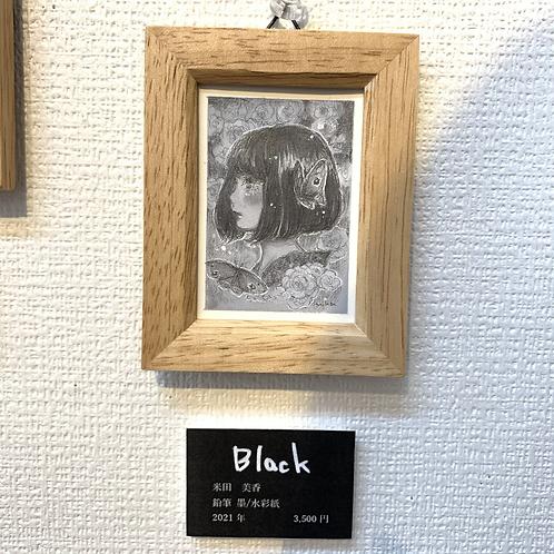 米田美香 作「Black」
