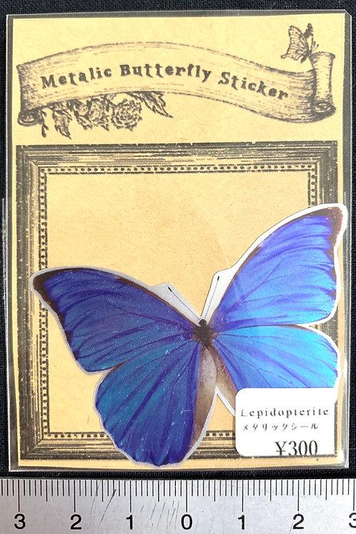 Lepidpterite/メタリックシール(メネラウス)