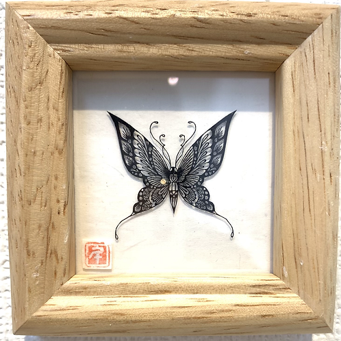 千代桐 作「蝶」