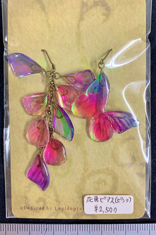 Lepidpterite/蝶の花房ピアス(モルフォ/ピンク)