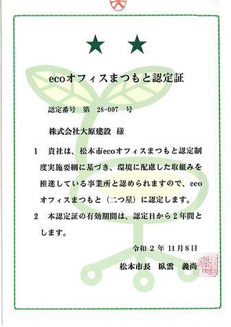 D016FDDB-75AA-4CA3-93A2-A6FDC244BF72.jpe