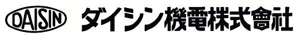 会社ロゴ①.jpg