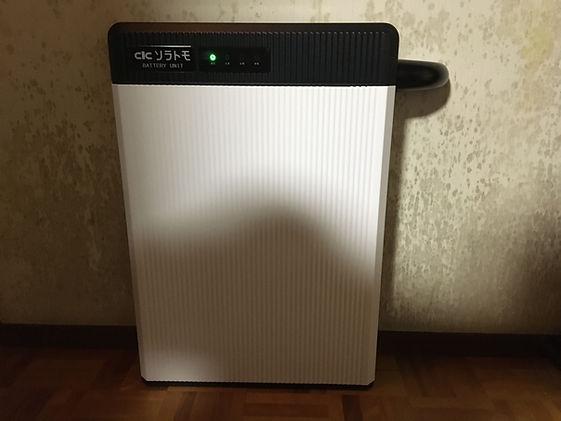 長州smartPV.JPG