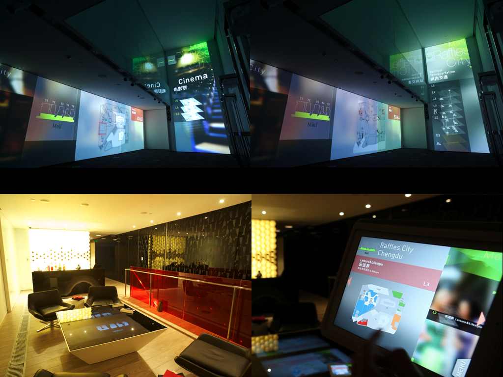 Interactive & Projection
