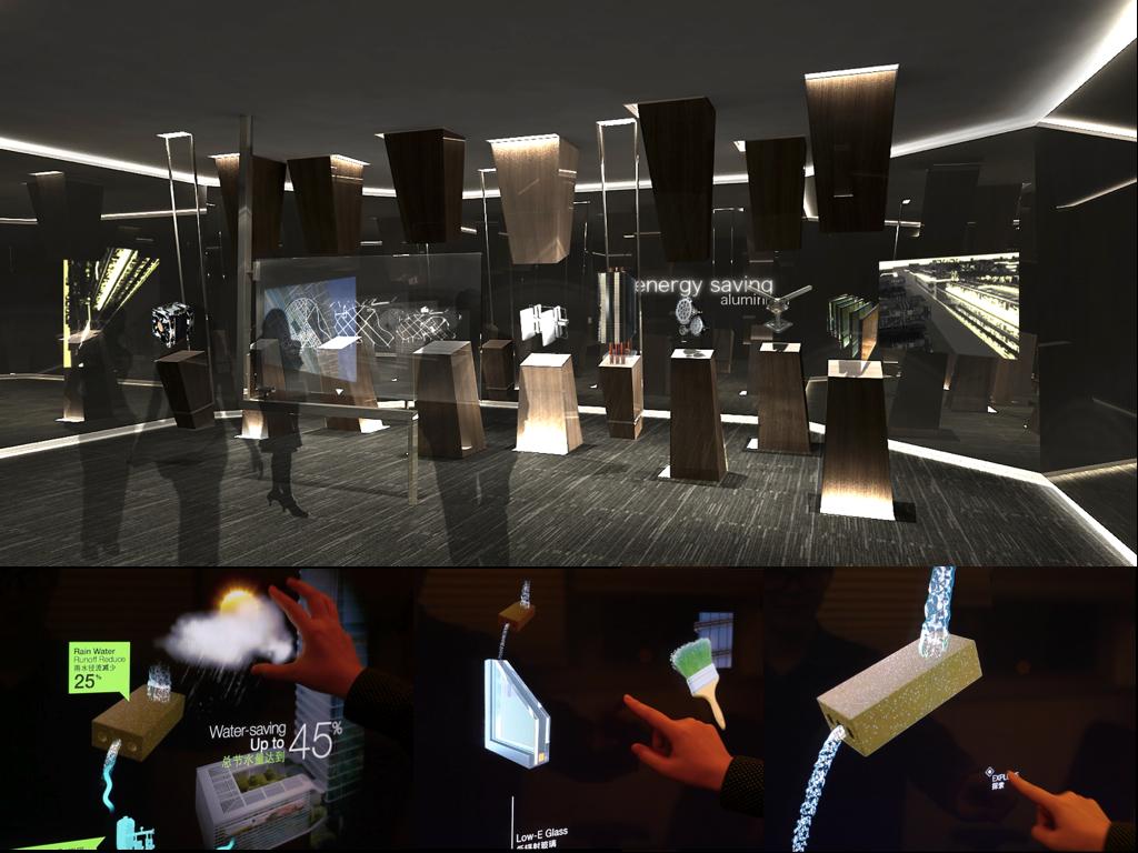 Interactive Panel Installation