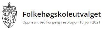 Folkehøgskoleutvalget med symbol.JPG