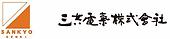 20済【三共電気株式会社㈪】公告バナー横.png