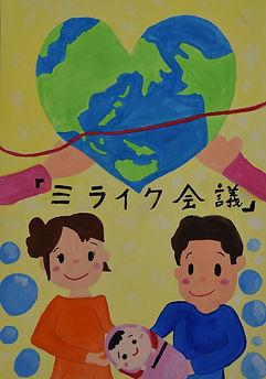 13【富士松中】神谷美有さん★DSC_1563.JPG
