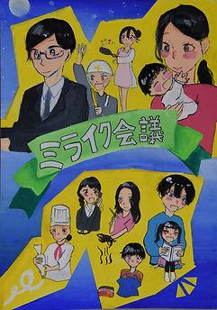 13【雁が音】河合なつねさん★DSC_1595.JPG