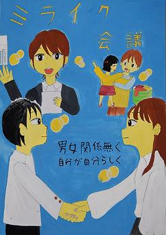 12【富士松中】仁枝和菜さん★DSC_1565.JPG