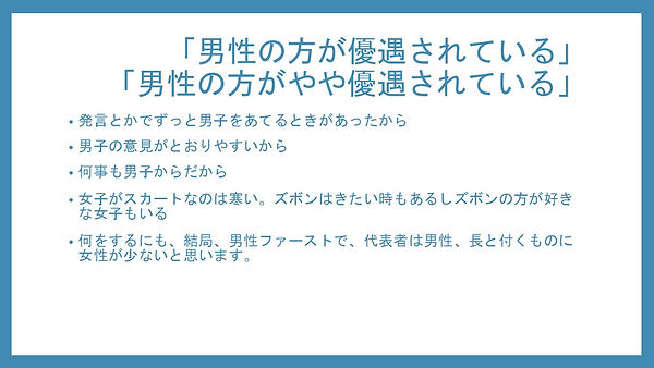 スライド8.JPG