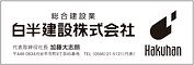 スクリーンショット 2020-09-06 9.04.10.png