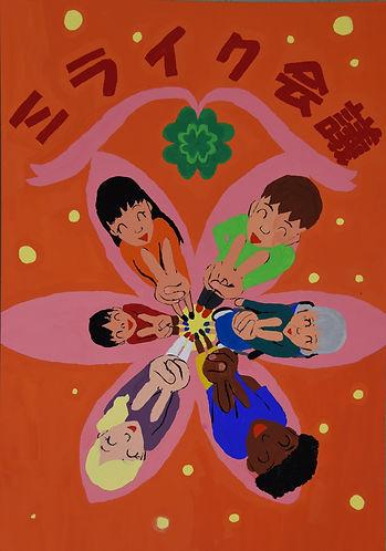 3 ◎刈谷市教育委員会教育長賞【雁が音】梅田琴乃さん★DSC_1584.JPG