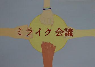 13【雁が音】岡本美音さん★DSC_1567.JPG