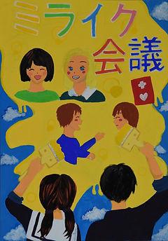 10【雁が音】加藤七湖さん★DSC_1593.JPG