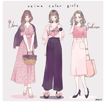 What color to wear in Japan?