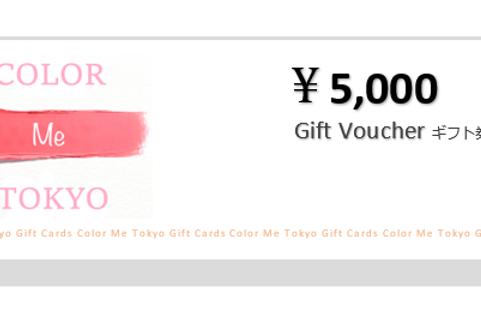 ¥5000 Gift Voucher