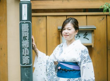 Time to pamper myself this summer 2020 in Asakusa