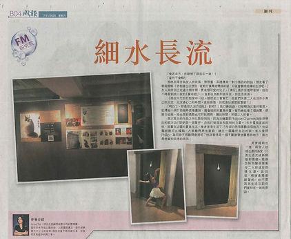 Gateway newspaper1.jpg