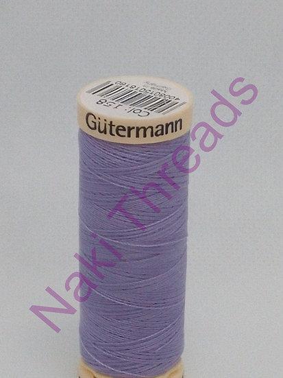 # 158 Gutermann Sew-All Thread