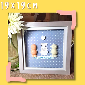 Jelly Baby Picture Framed