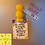 Thumbnail: Custard Yellow Jelly Baby Magnet