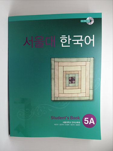Seoul Korean Student's Book 5A