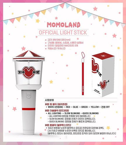 Momoland official light stick