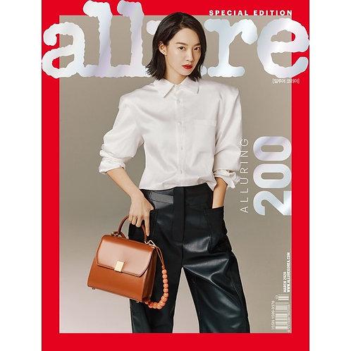 Allure 2020.03 - Sin Mina