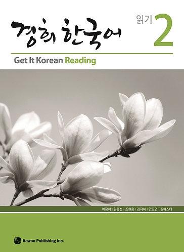 Kyunghee - Get It Korean Reading 2