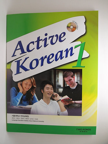 Active Korean 1