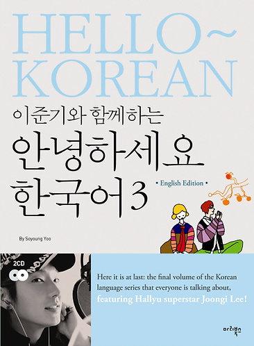 Hello Korean (english ver)