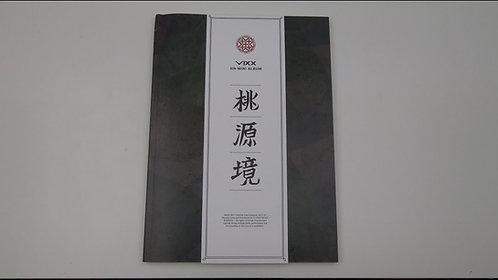 VIXX 4th Mini AlbumShangri-La 도원경 桃源境 (Birth Stone Edition)