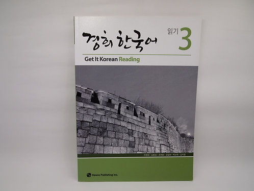 Kyunghee Get It Korean Reading 3