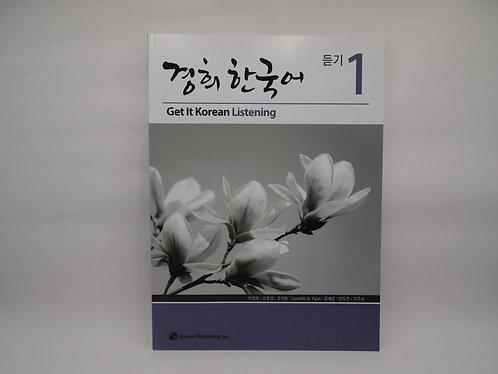 Kyunghee - Get It Korean Listening 1