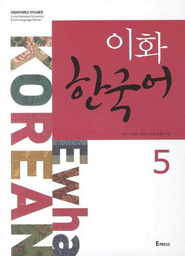 Ewha Korean 5