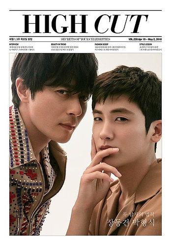 High Cut 2018.05 Vol.220 Jang Dong Gun and Park Hyung Sik